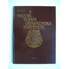 Magyar turáni ornamentika története